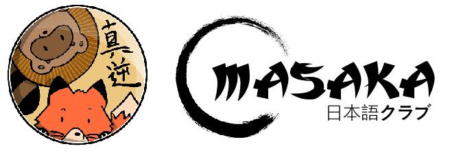 Masaka Club